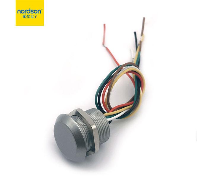 NK-Z2L-MF-Plus mini embedded IC reader