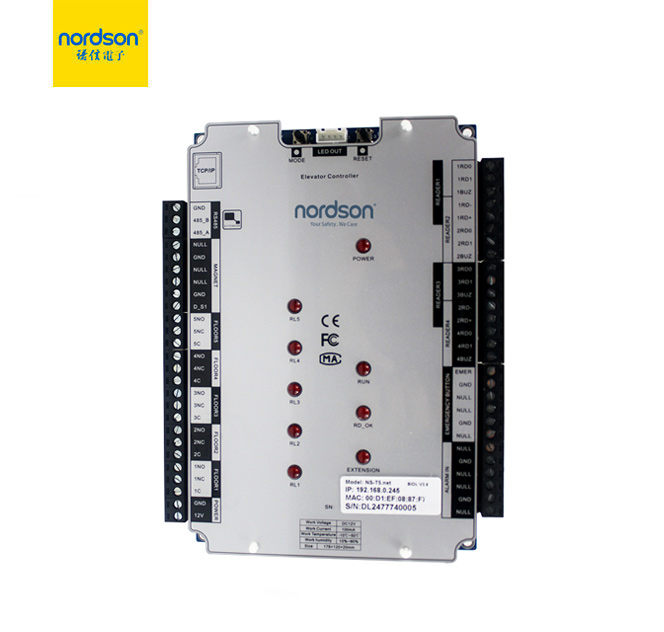 NS-T5.net One Reader for More Door Access Control Board